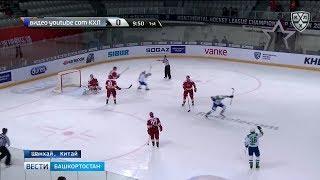 «Салават Юлаев» досрочно обеспечил себе выход в плей-офф КХЛ
