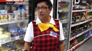 Неизвестный в маске и с пистолетом попытался ограбить Бирский магазин
