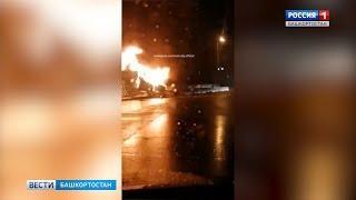 В Башкирии сняли на видео, как машина загорелась после аварии
