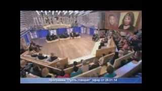 О проблемах жителей города Агидель заговорили на Первом канале