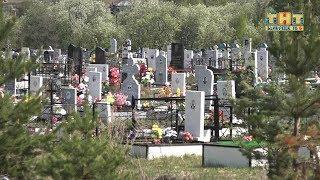 А на кладбище все спокойненько?