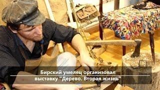 UTV.Новости севера Башкирии за 11 марта (Бирск, Мишкино, Бураево)