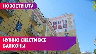 UTV. Жителей уфимских «восьмиэтажек» обязали демонтировать уродливые стеклянные балконы