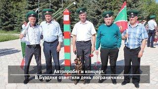 UTV. Новости запада Башкирии за 29 мая (Туймазы, Буздяк, Бижбуляк, Давлеканово, Раевский)