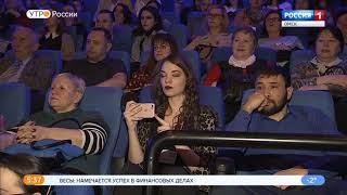 Вести Омск от 26.04.2019.Штрафы за костры.Последний звонок-2019.Пасхальные гулянья.