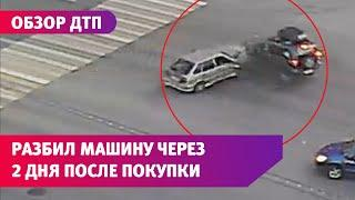 UTV. В Уфе водитель совершил серьёзное ДТП через два дня после покупки машины