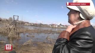 Паводок снес мосты в Каменском районе