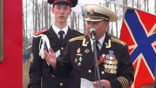 Открытие памятника Александру Маринеско в г. Дюртюли