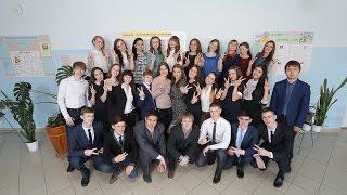 Мелеуз Гимназия 1 клип выпускников! 2016
