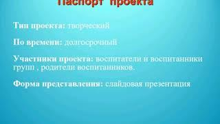 #КонкурсВыготского2019, Бобровникова город Ишимбай