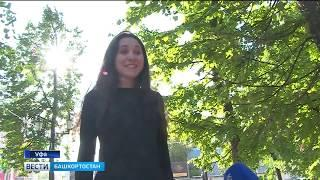 Уфимские студенты организовали литературный перфоманс прямо на улице