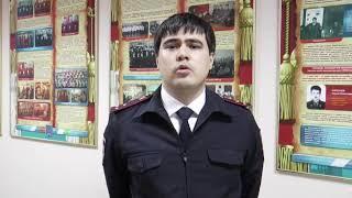 Я помню. Я горжусь. Служу России! Семья Миниахметовых