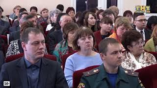 Белорецкий район. Подведение итогов за 2017 год