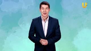 Телеоткрытка на UTV 22.05.2020