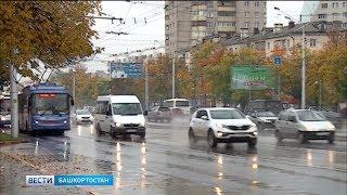 В Башкирии будет сильно ветрено
