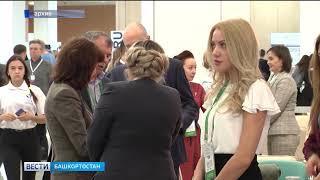 В Форуме малого бизнеса ШОС и БРИКС в Уфе примут участие 2,5 тысячи человек из 30 стран