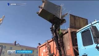 В Башкирии готовятся ввести новые виды штрафов