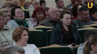 Новости UTV. Семинар-совещание по реализации республиканских проектов по благоустройству