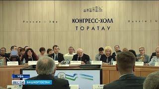 В Уфе обсудили актуальные вопросы соблюдения прав и свобод граждан