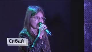 Старт шоу-программы «Голос Зауралья. Дети», турнир «Кипсак Батыр» и военные сборы в Башкирии