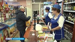 """Башкирский парламент хочет запретить продажу алкоголя в """"псевдокафе"""""""