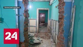 Жильцы дома на Ленинском проспекте живут в постоянном страхе - Россия 24