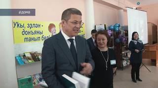 Радий Хабиров. Республика LIVE #дома. г. Сибай. Встреча с жителями