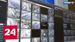 В Подмосковье камеры начали штрафовать мотоциклистов - Россия 24