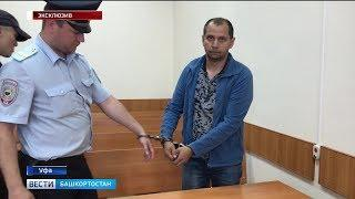 Жена в СИЗО, муж под домашним: супруги Хайруллины взяты под арест в Уфе