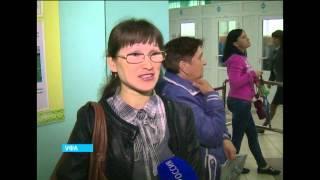 В Башкирской гимназии №102 ввели пропускную систему по биометрическим данным