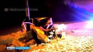 В Салавате автомобиль врезался в столб: погиб молодой парень