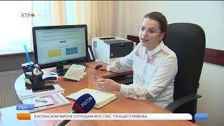 Самые активные и амбициозные молодые люди могут поучаствовать в конкурсе «Лидеры Башкортостана»