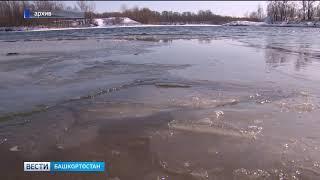 Реки Башкирии в этом году вскроются на два-три дня раньше обычного