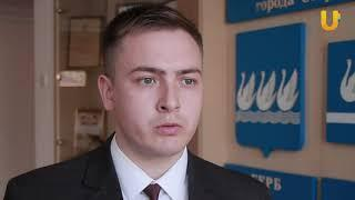 Новости UTV. Молодежный Совет принимает анкеты на участие