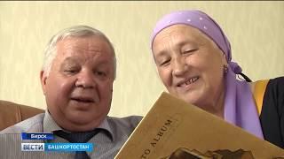 В День семьи, любви и верности, центром праздника в Башкирии станет Бирск