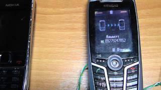 Простая GSM сигнализация своими руками из мобильного телефона.