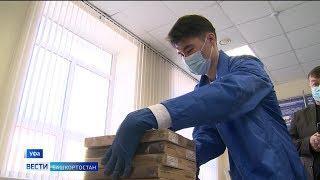 Одиннадцатиклассники Башкирии получат технику для дистанционного обучения