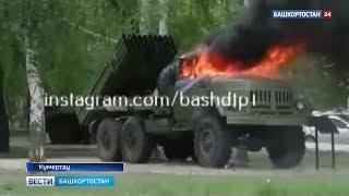 В Башкирии загорелся мусор внутри кабины неиспользованной военной машины