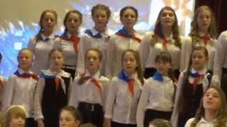 Благовещенск гимназия №25 ВПЕРЁД РОССИЯ
