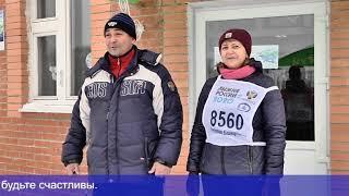 Журналисты района встали на лыжи / Сатурн-ТВ Мелеуз