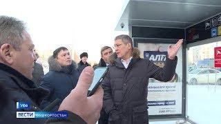 Радий Хабиров не дождался автобуса во время тестирования «умной» остановки