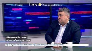 Почему Радий Хабиров будет баллотироваться на пост главы региона от «Единой России»?