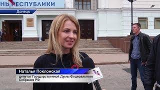 Глава ДНР Денис Пушилин наградил представителей иностранных государств за поддержку Республики