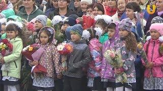 UTV. Новости Аскинского района от 3 сентября