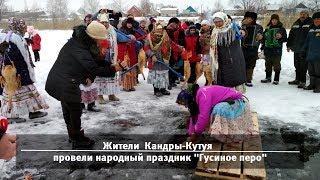UTV. Новости запада Башкирии за 4 декабря