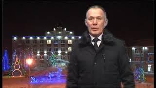 Новогоднее обращение И.О. главы Администрации МР Баймакский район Ф. Г. Аминева
