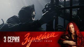 Зулейха открывает глаза. 3 серия (2020) Драма, экранизация @ Россия 1