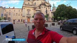Велопутешественник Антон Сазонов продолжает международную экспедицию «Дети мира»