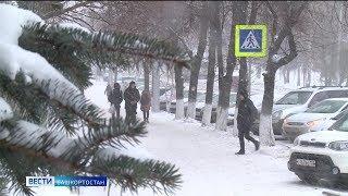 На Башкирию надвигается снежная буря - до 26 метров в секунду