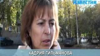 Белебей теракты.flv